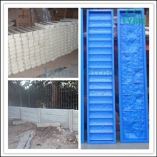 concrete fence post mould /lightweight wall panel machine