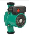 Chaude pompe de circulation d'eau pour la maison