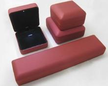 prezzo promozionale di plastica dura gioielli scatola confezioni regalo con luce a led