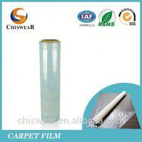 2015 Free Sample Hot Melt Adhesive Omentum