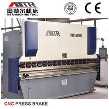 series WC67Y hydraulic press brake/WC67K Cnc machine stainless steel bending machine