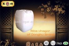 Bulk Industrial White Rice Vinegar Made in China