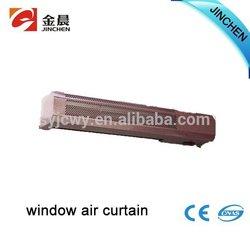 window air curtain