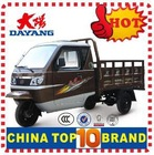 Closed type tricycle 200cc/250cc/300cc 3 wheel dumping truck motorcycles with cabin with CCC certification