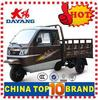Closed type tricycle 200cc/250cc/300cc 3 wheel car trike /tricycle with driver cabin with cabin with CCC certification