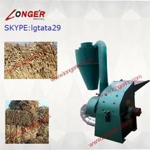 LGDF-40 Agriculture Feed Shredder/Grinder Machine