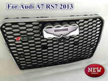 car front grille for audi A7 RS7 night vision