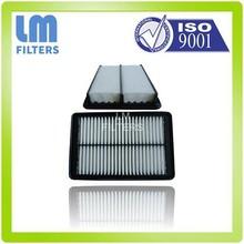 Hepa Auto Air Filter Online