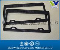 Carbon Fiber Custom License Frame for Auto