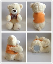singing and dancing plush bear animated plush bear