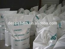 Industrial Grade ethylenediamine tetraacetic acid-4Na (EDTA) 99% price CAS.NO.: 6381-92-6,64-02-8