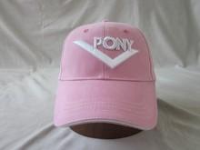100% Cotton/Polyester flex fit/spandex baseball cap