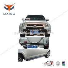 Lixing Car Parts auto body kit for 2012 RAV4