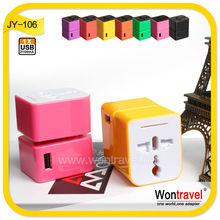 JY-106 fashional portable gift premium