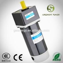 Permanent magnet dc motor electric car dc motor 300 watt dc motor