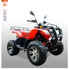 150cc muti-purpose automatic ATV