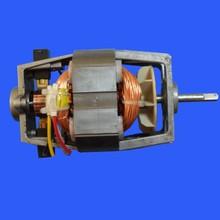 Blender motor UN8830B
