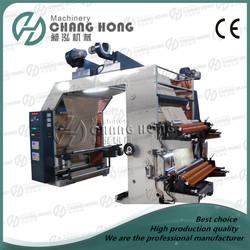 2 color plastic bag Flexographic Printing Machine (CH802-1600F)
