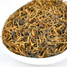 EFUTON Top Grade Fujian Jinjunmei Black Tea, Premium Wuyi Lapsang Souchong, 100g