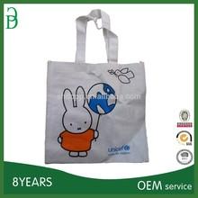 pp shopping bag,laminated non woven bag printed rabbit