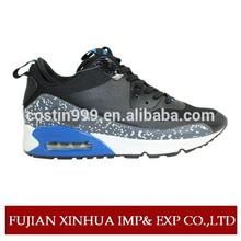 Latest design air sport max shoes 2015