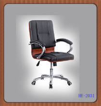 Swivel chair wood base from china manufacturer