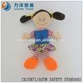 Muñecos de peluche para los niños, a medida de juguetes,/ce de seguridad astm stardard
