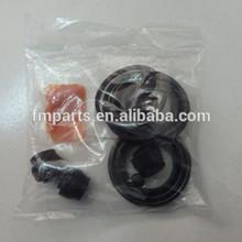 for lexus 04478-60050 disc brake caliper repair kit