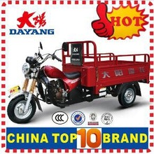 Anti-rust 3 wheel triciclo/trike with electrophoretic paint