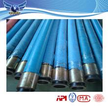 Low Price!! Good Quality!!! concrete pump rubber end hose