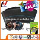 butyl rubber inner tube 16-20inch inner tube tires, motorcycle parts