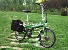 hidden battery Folding Electric solar Bike