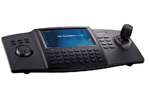 Hikvision Ptz Camera ip Camera Ptz Controller