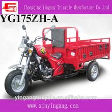 175CC scooter for cargo, hot rickshaw with bajaj motor, cheap trike