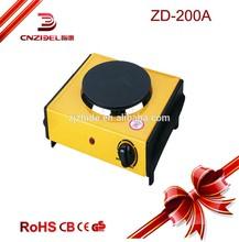 A13 approval electrical kitchen appliances 1000w electric coffee warmer