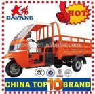2015 Cargo tricycle 3 wheel motorcycle/ triciclos de carga with big booster rear axle