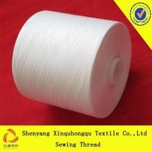 100% raw white spun polyester 24s/2 knitting yarn