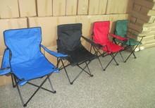 ขนาดเล็กที่สะดวกสบายที่สุดเก้าอี้เก้าอี้พับสะดวกสบายสำหรับสีที่แตกต่างกันของกลางแจ้ง2015