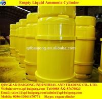 Sell Filling Chlorine Gas abd Empty Chlorine Tank