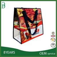 bright colour non woven pp shopping bag