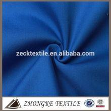 pattern woven nylon fabric