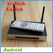 Arabic iptv box support skype,QQ,youtube,xbmc, No monthly payment and over 1500 free monthly English chanenls arabic iptv box