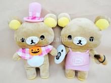 small pretty cute bear wholesale the machine grasp toys
