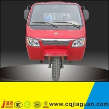 Passenger Enclosed Cabin 3 Wheel Motorcycle
