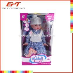 Fashion smart doll intelligent arabic doll talking doll