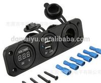 Car Marine Motorcycle ATV RV Cigarette Lighter Power Socket Outlet socket receptacle 12V Plug With Cover, waterproof