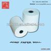 Cash Register Paper Roll ATM Paper Roll