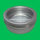 cosmetic packaging jar,round aluminum case