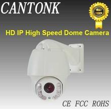 ip speed dome camera ir ip surveilance camera poe ip kameras