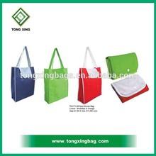 Portable Non Woven Reusable Foldable Shopping Bag